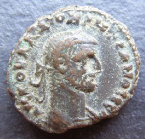 front view: 8 HELP!! Unidentified Roman Coin