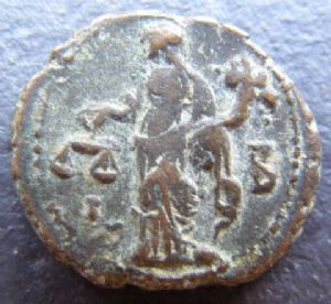 rear view: 8 HELP!! Unidentified Roman Coin