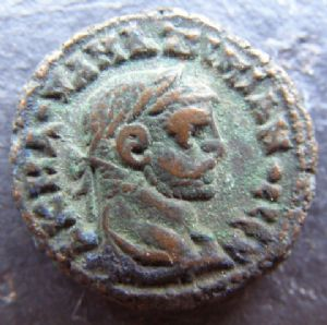 front view: 3 HELP!! Unidentified Roman Coin