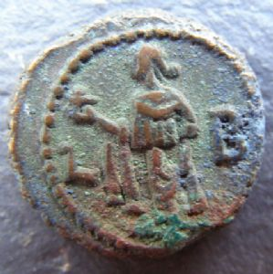 rear view: 3 HELP!! Unidentified Roman Coin