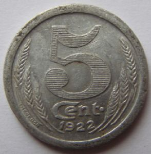 front view: 1922 5 Cent. Regional French?? HELP!!