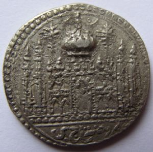 front view: 1 Indian Temple Token?? Help!!