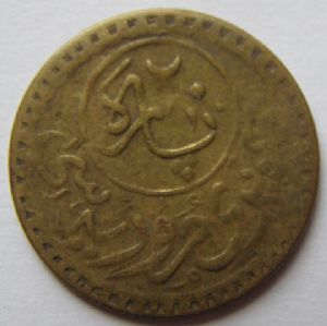rear view: 1 Unidentified Coin. HELP!!