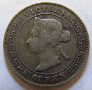 rear view: 1892 10 Cents