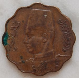front view: 1943 Egyptian 5 millemes