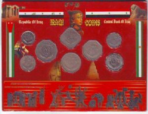 front view: 1980 complet set of iraqi coins used in 1978-1980